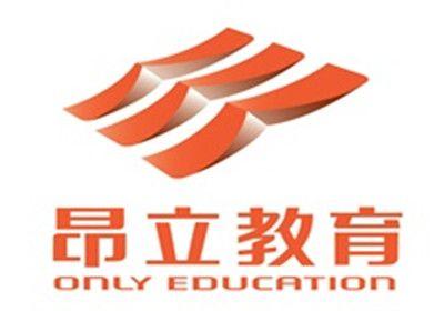 上海昂立JAVA国际软件工程师培训