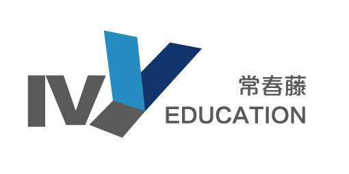 澳洲VCE考试强化班