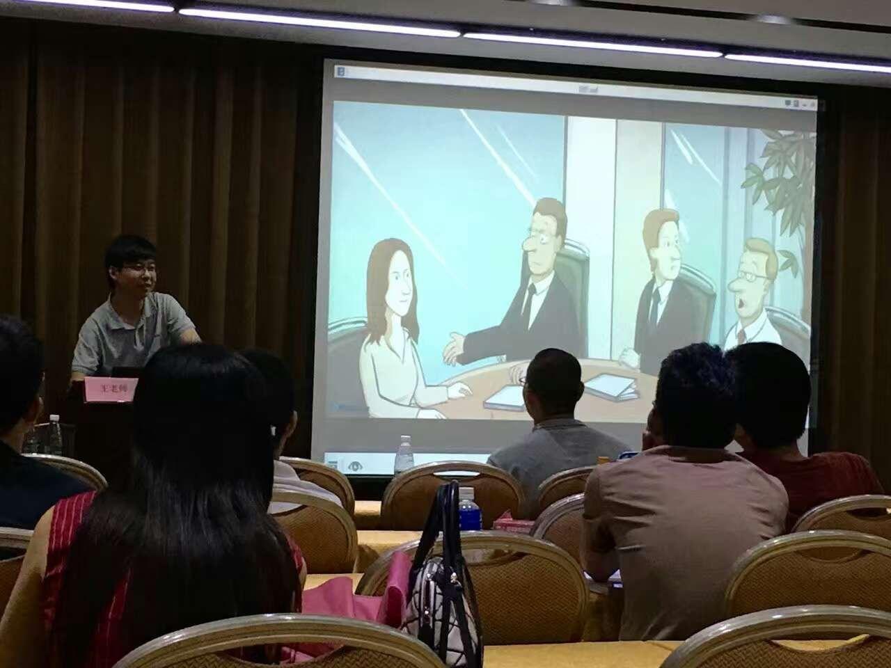 中培教育PMP-项目管理培训中心