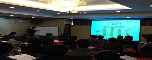 中培教育PMP-项目管理培训中心培训课程