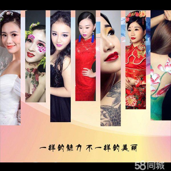 中级化妆造型班