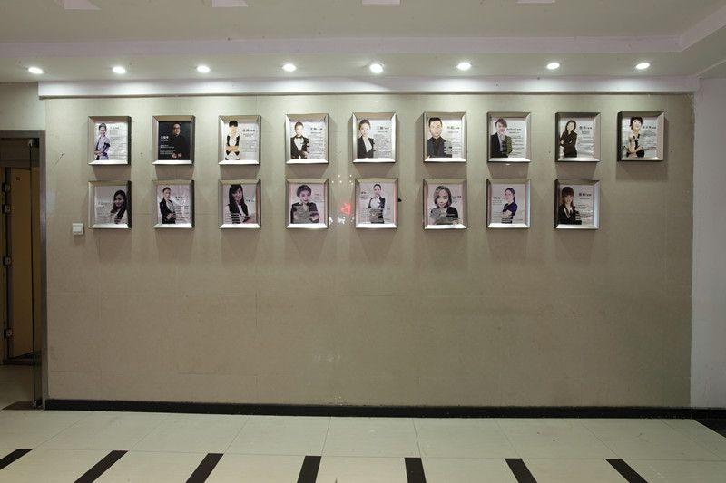 蚌埠秀色化妆培训学校 照片墙