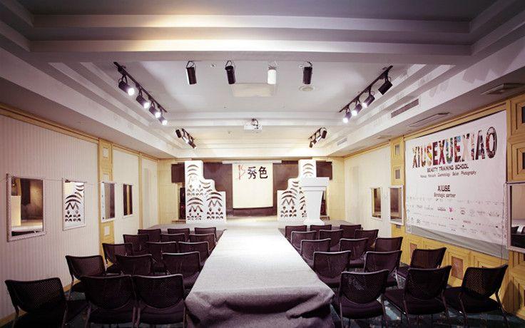 蚌埠秀色化妆培训学校 会议室