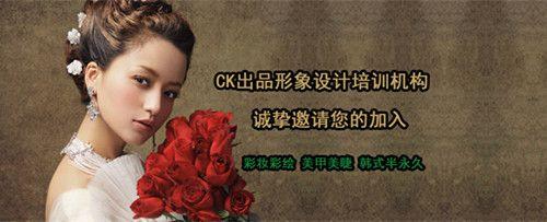 CK出品形象设计