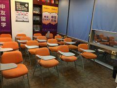 北京申友雷哥GMAT/托福培训中心 课堂教室