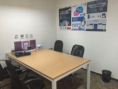 北京申友雷哥GMAT/托福培训中心 办公室