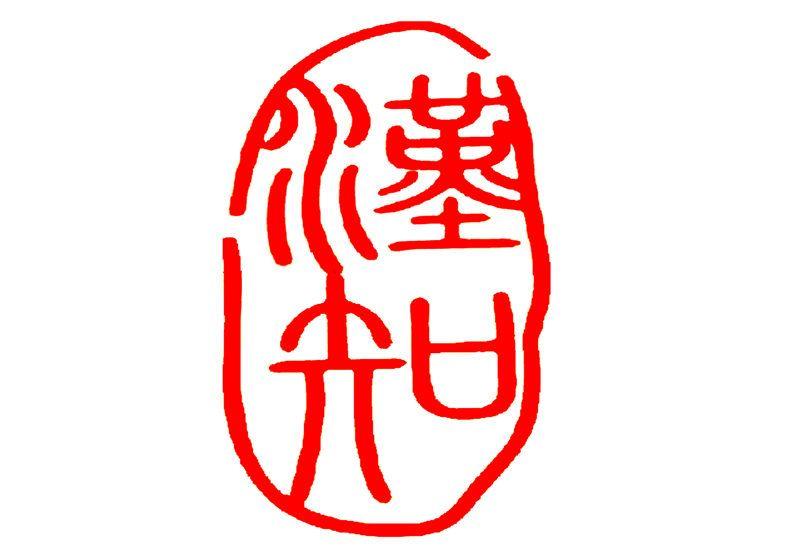 福田区寒假阿拉伯语学习班