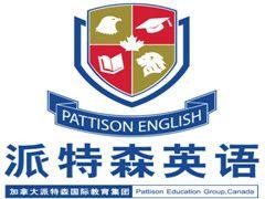 英语沙龙培训学校培训课程
