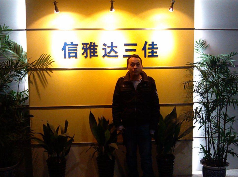 杭州和盈JAVA培训