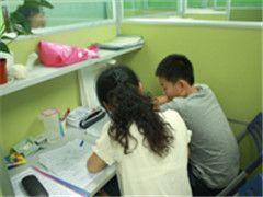 学大教育中华学习中心