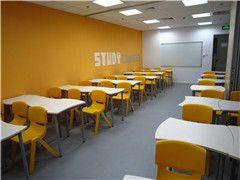 天津学大教育中小学课外辅导