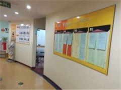 学大教育夕照寺校区 走廊