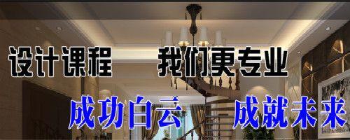 苏州白云教育