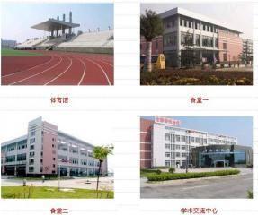 南昌顺祺网络科技