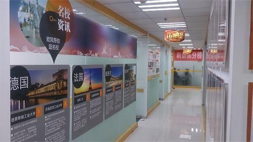 青岛欧风培训中心