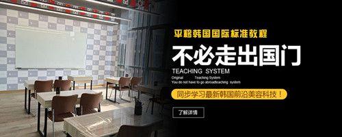 惠美国际培训班