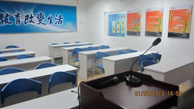 清大软舰会计培训学校