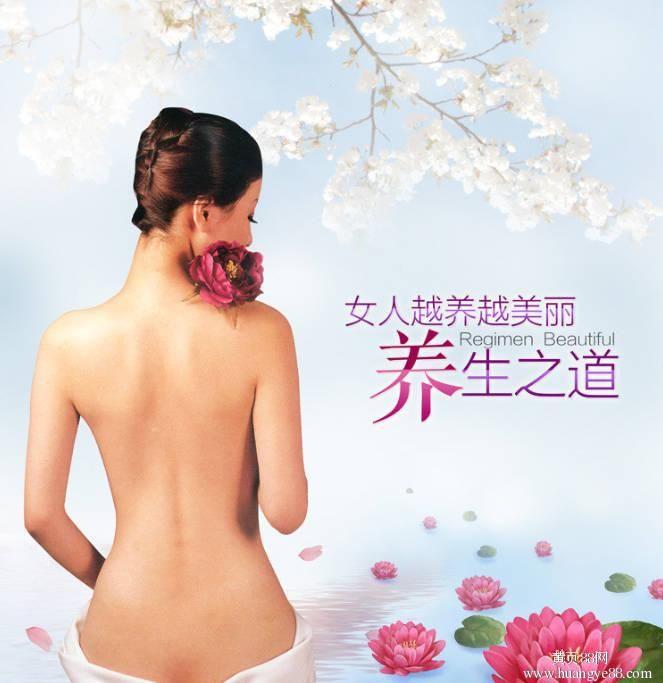 宁波专业的中医美容培训学校