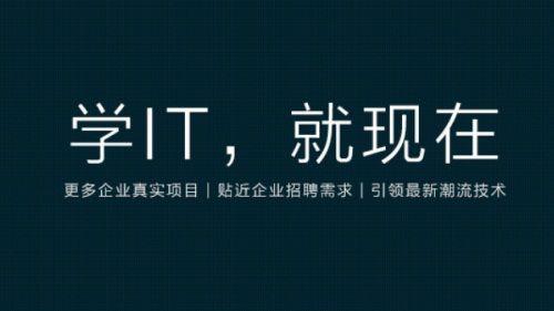 北京YouV电脑学院