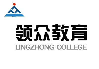 天津国家开放大学学历教育